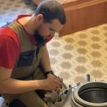 Ремонт стиральных машин и холодильников, Омск
