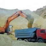 для строительных работ песок и щебень, Омск