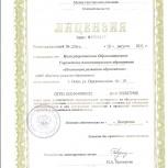 Продам Институт, Омск