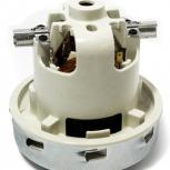 Мотор пылесоса 1400w моющий H=130, h45, D130, E064200027, Омск