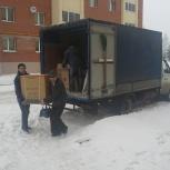 Вывезем мебель вместе с погрузкой, Омск