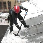 Очистка кровли от снега и наледи, Омск