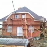 Строительство домов, коттеджей «под ключ», Омск