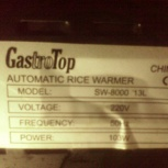 Термос для риса gastrotop sw-8000, Омск