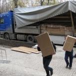 Работы по погрузке вагонов фур, Омск