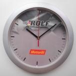 Часы с эмблемой масла ROLF (Рольф), новые, Омск