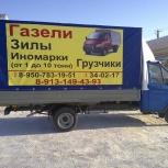междугородние грузоперевозки, Омск