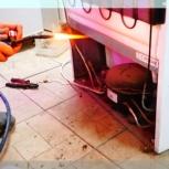 Ремонт холодильников,выезд мастера на дом, Омск