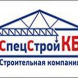 """ООО """"СпецСтрой КБ"""" - строительство быстровозводимых зданий, Омск"""