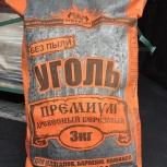 Уголь древесный березовый, Омск