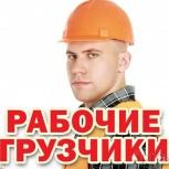 Русские разнорабочие, копка траншей, демонтаж, Омск