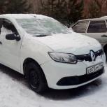 аренда авто под выкуп, Омск