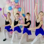Детская школа балета 7-12 лет, Омск