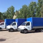 Грузовое такси Доставка и перевозка грузов по городу., Омск