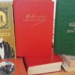 Книги из домашней библиотеки  хорошие и разные ,новые и б/у., Омск