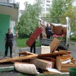 Вывозим старую мебель, Омск