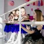 Детская школа балета 3-4 лет, Омск