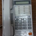 Продаю телефон стационарный, Омск