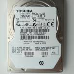 "Продам жесткий диск Toshiba MK5075GSX 2.5"" 500Gb, Омск"