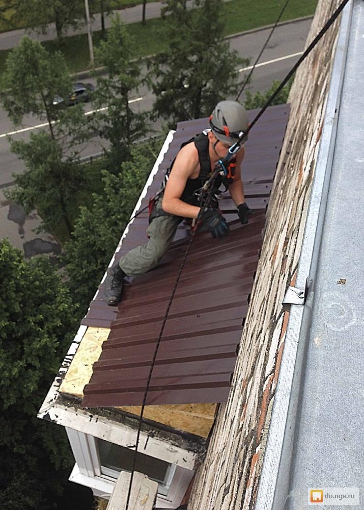 Как лечить ремонтировать крышу на балконе 5этажа..