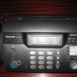Факс Panasonic KX-FC962 на термобумаге, Омск