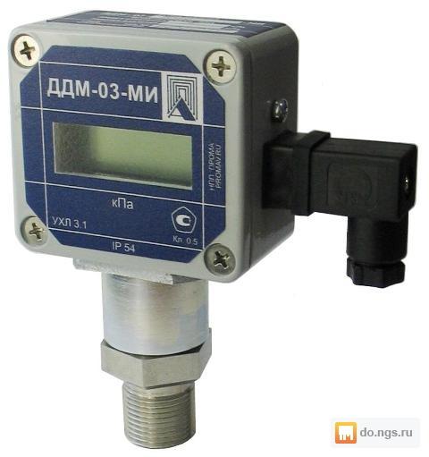 ДДМ-03МИ-10ДД-25 Ех датчик давления