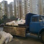 Вывоз мусора автотранспорт, Омск