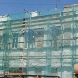 Ремонт фасада, Омск