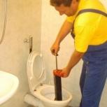 сантехник, замена труб ПВХ водопровод, устранение засора канализации, Омск