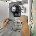 Услуги электрика, услуги электрика в Омске, Омск