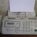 Факс Panasonic KX-FP207, Омск