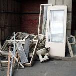Утилизация старой мебели, вывоз, погрузка хлама, мусора, Омск