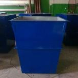 Контейнер (бак) мусорный для ТБО 0,75 куб.м, Омск
