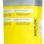 MasterEmaco A 640 / Macflow Сухие строительные смеси, Омск
