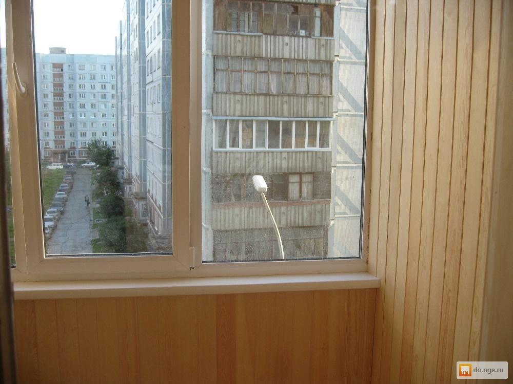 Лучшее остекление и обшивка балконов . цена - 800.00 руб., о.