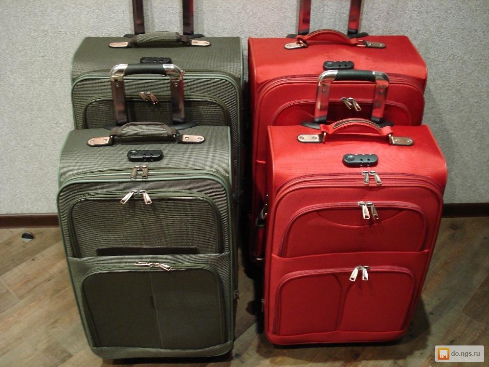 Чемоданы в омске цена пластиковые чемоданы купить в москве
