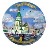 """тарелка """"Омск. Воскресенский военный собор"""", Омск"""