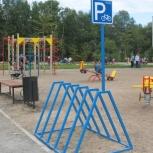 Велопарковки от производителя, Омск