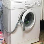 Подключение стиральной машины, Омск