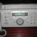 Факс Sharp FO-P510, Омск