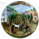 """сувенирная тарелка """"Омск. Любинский проспект 19 век"""", Омск"""