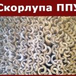 Скорлупа ппу, трубная скорлупа, теплоизоляция труб, Омск