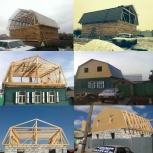 Строительство крыши на вашем доме круглый год, Омск