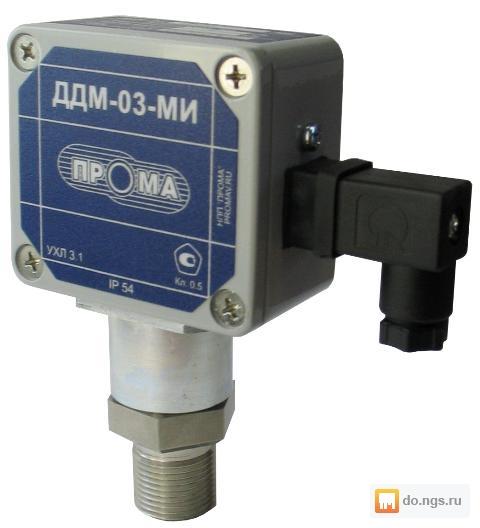 ДДМ-03-60ДИ (датчик давления)