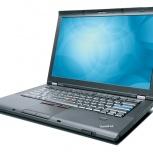 Установка Windows XP/7/8.1/10. Настройка Wi-Fi роутеров, Омск
