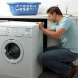 Профессиональное подключение установка стиральных машин в Омске, Омск