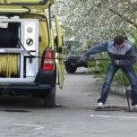 Прочистка канализации, Омск