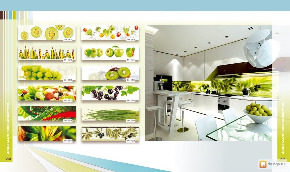 Образцы фартуков для кухни из стекла