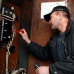 Электрик на дом в Омске, Омск