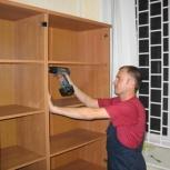 Сборка мебели любой сложности, Омск